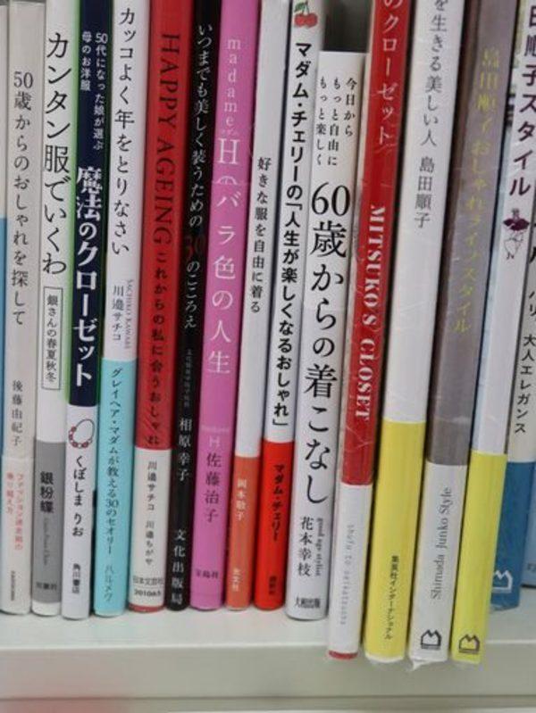 Book Shopへの旅サムネイル